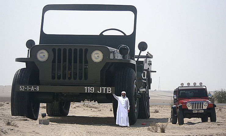 Sheikh_Hamad_bin_Hamdan_Al_Nahyan_with_worlds _largest_Willys_Jeep