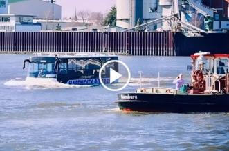 hamburg-riverbus