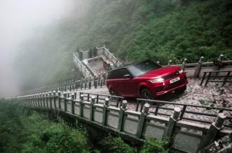 2018 Range Rover Sport Dragon challenge