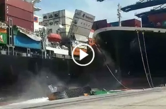 container ships collision at Karachi port