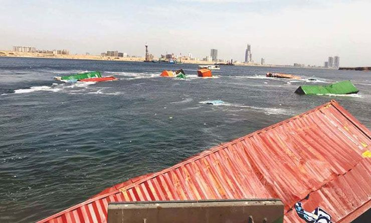 karachi container ship collision