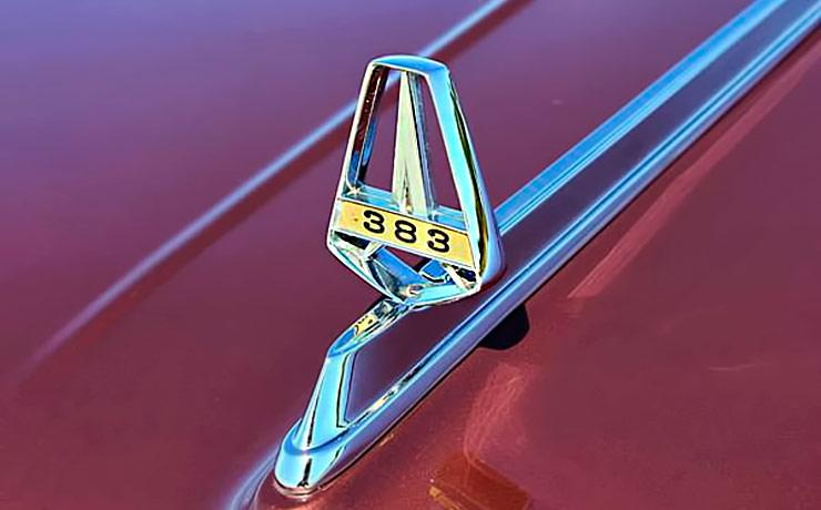 1964 Plymouth Fury front hood ornament emblem