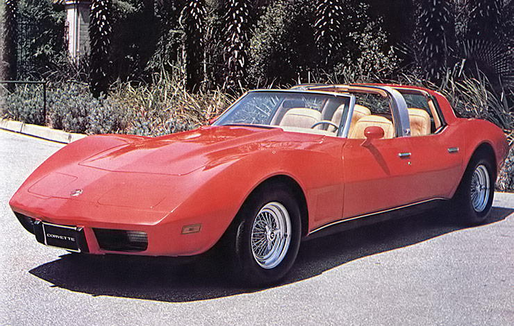 four door 1980 Chevrolet Corvette